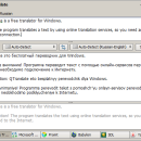 QTranslate freeware screenshot
