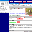 IP Messenger freeware screenshot