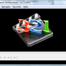 Media Player Classic - HomeCinema - 64 bit freeware screenshot