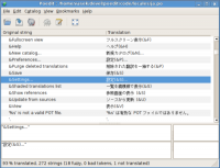 Poedit for Mac OS X freeware screenshot