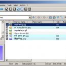 Siren for Linux freeware screenshot