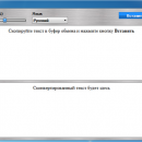 FSS Plagiator freeware screenshot